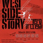 West Side Story Flier